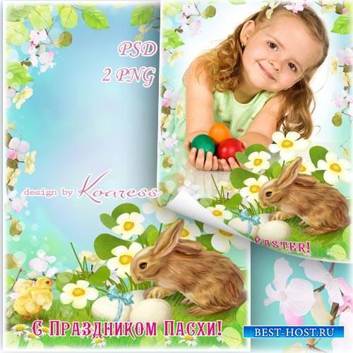 Весенняя праздничная рамка для фотошопа - С Пасхой Светлой, счастья и добра