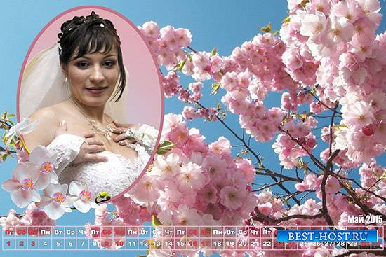 Календарь-рамка на май 2015 года - Когда яблони цветут