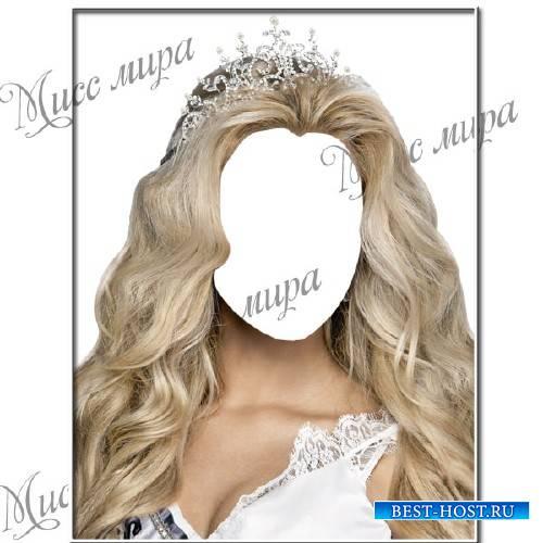 Photoshop шаблон - Королева красоты