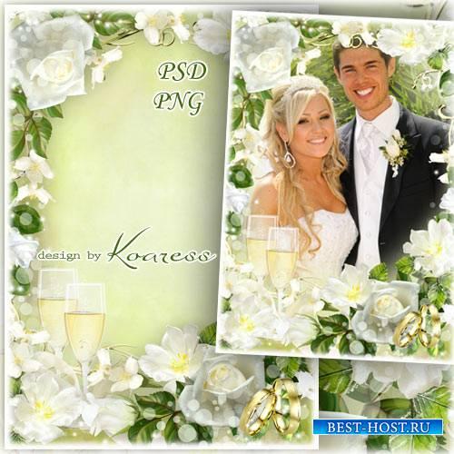 Свадебная фоторамка для жениха и невесты - Ведь это счастье, что теперь вас ...