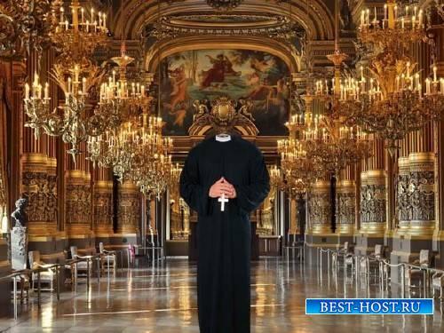 Photoshop шаблон - Священник в рясе