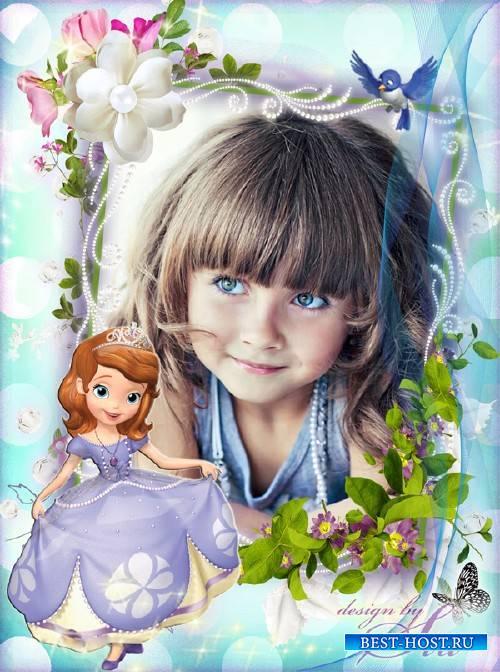 Детская рамочка для фотографий - Принцесса София