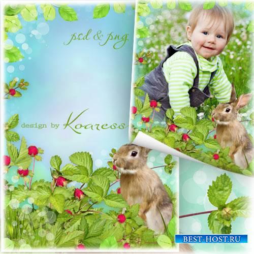 Детская рамка для фотошопа с зайчиком - На  полянке земляничной