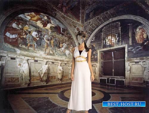 Шаблон для фотомонтажа - Римская девушка