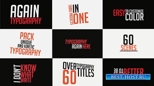60 Title Animations - Project for After Effects (Videohive)
