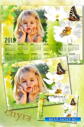 Календарь и рамка – Солнечные ромашки