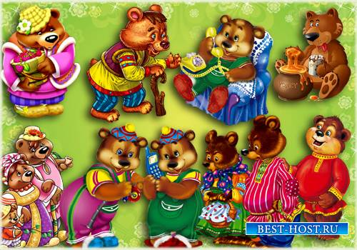 Картинки мультфильм три богатыря и шамаханская царица
