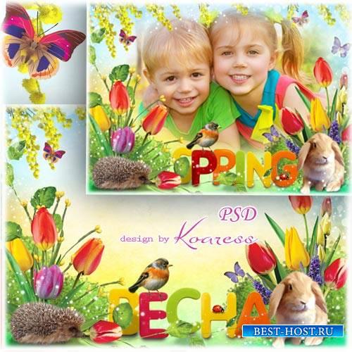 Детская рамка для фотошопа с тюльпанами, ежиком и кроликом  - Весна