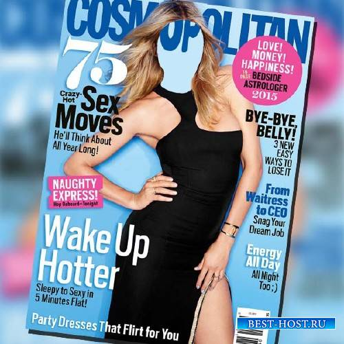 PSD шаблон для мужчин - На обложке модного Cosmopolitan