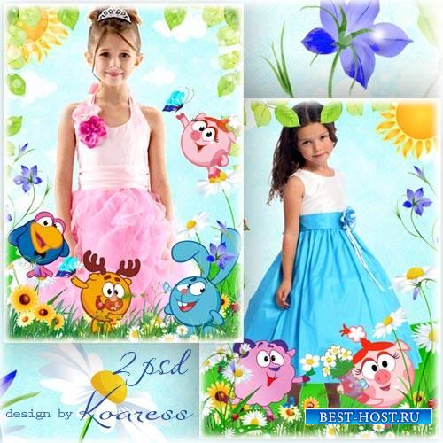Детские рамки для фотошопа со смешариками - Цветы для Нюши
