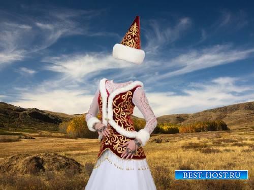 Шаблон для Photoshop - В национальном костюме Казахстана