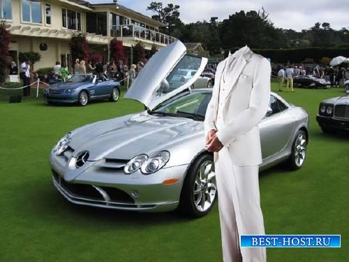 Фото шаблон - В белом костюме с дорогим Мерседесом