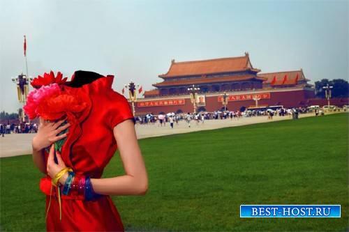 Photoshop шаблон - Однажды в Китае
