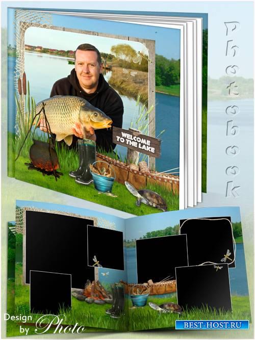Мужская фотокнига - Рыболовный сезон