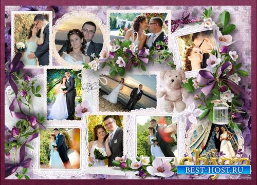 Коллаж для свадебных фотографий в сиреневых тонах
