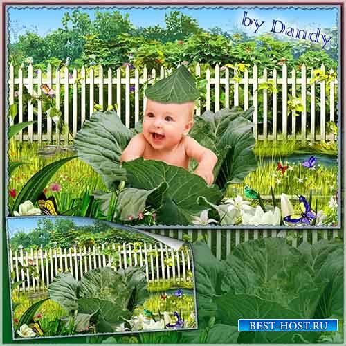 Шаблон для фотошопа-малыша нашли в капусте