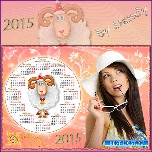 Шаблон календарь на 2015 - коза символ года