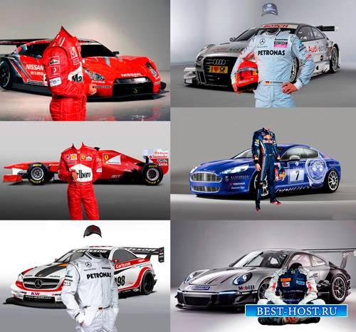 Шаблоны для фотошопа  - Автогонщики