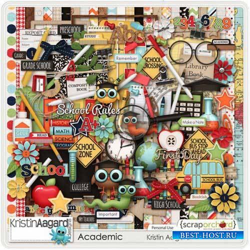 Детский школьный скрап-комплект - Academic