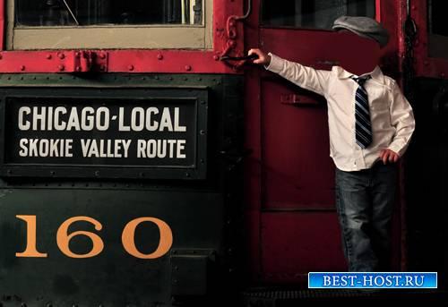 Шаблон для фотошопа  - Мальчик на поезде