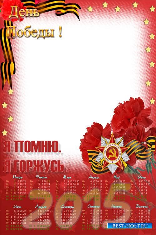 Шаблоны для Фотошопа Best-Host.ru Рамки Клипарты Виньетки ... Виньетки Детский сад Psd