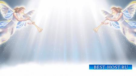 Футаж - Предвещая Ангелов