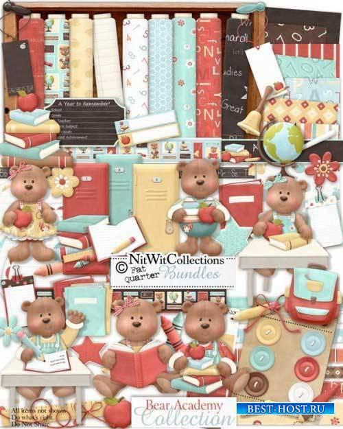 Детский школьный скрап-комплект - Медвежья академия