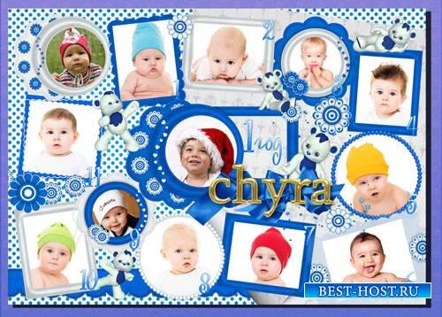 Коллаж для фотографий новорожденного мальчика – Двенадцать месяцев