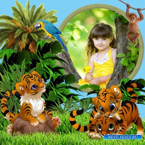 Рамка детская - Джунгли зовут