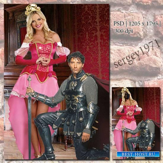 Двойной фотошаблон - У ног прекрасной принцесы