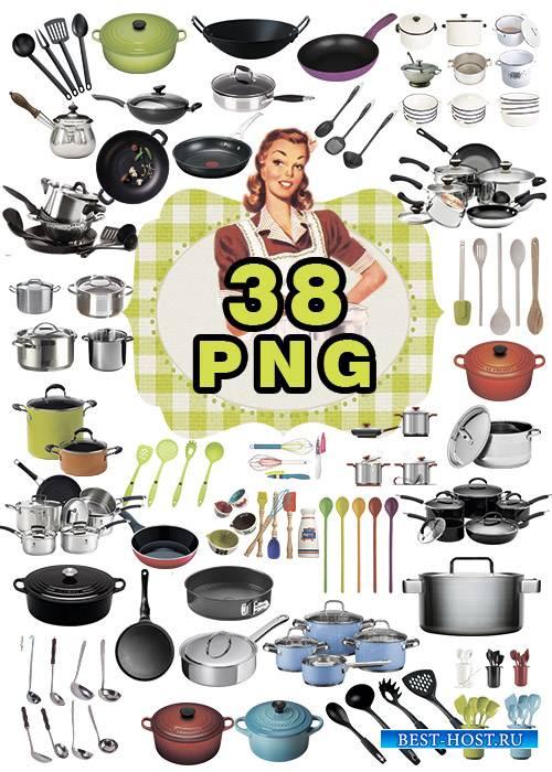 PNG клипарт – посуда
