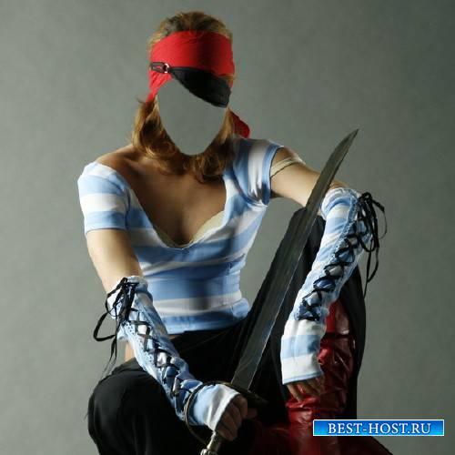 Шаблон для девушек - Пиратка в костюме