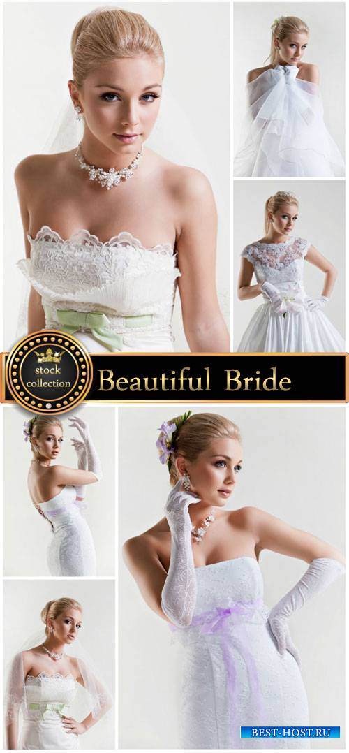 Beautiful bride, wedding #2 - stock photos
