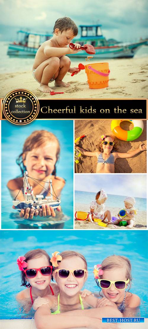 Funny children on a beach - Stock Photo
