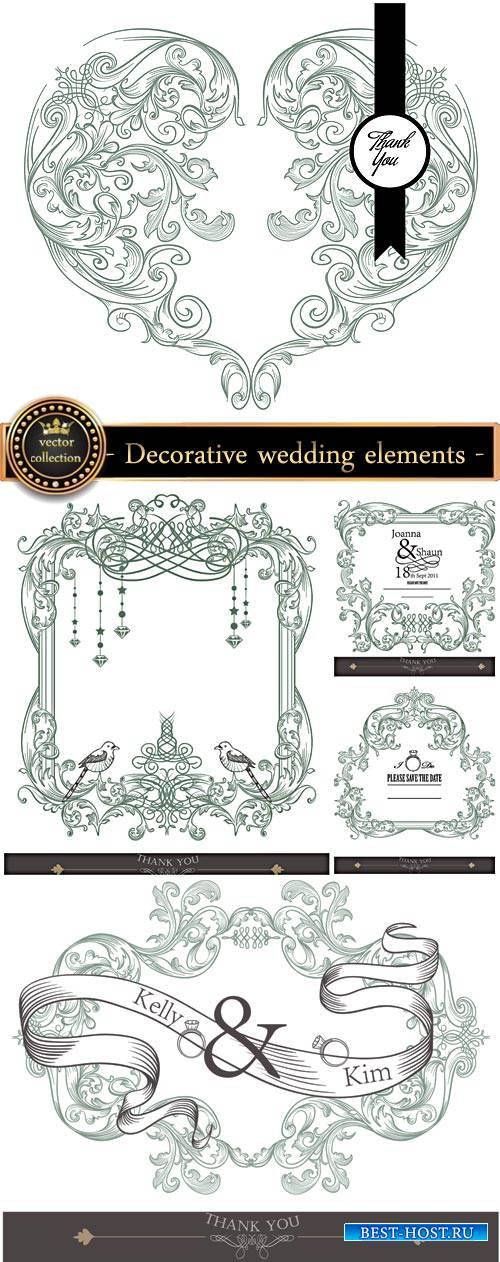 Decorative elements in the vector wedding