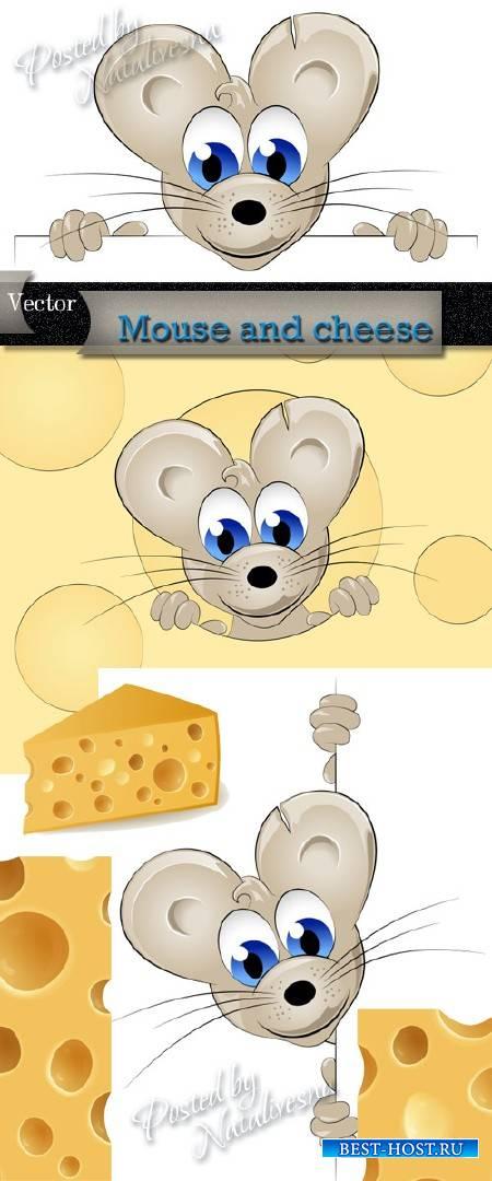 Мышь  и сыр в Векторе