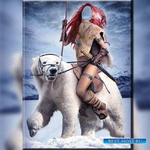 Шаблон для девушек - Девушка с оружием на диком медведе