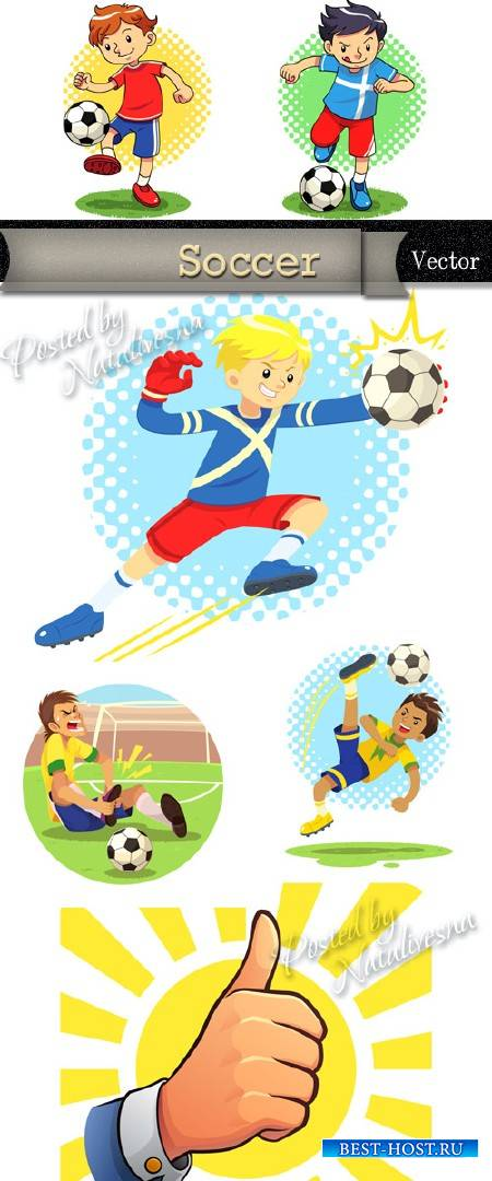 Подборка на спортивную тему в Векторе – Футлоб