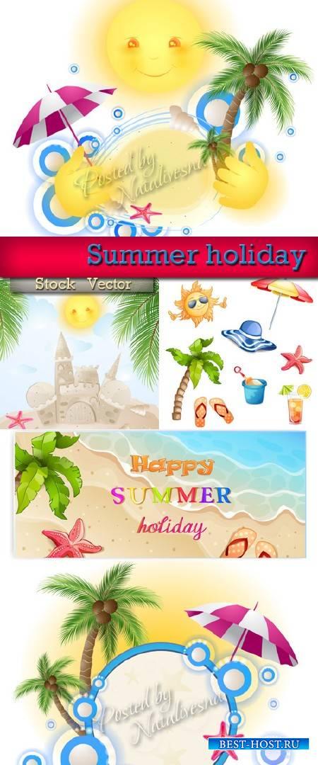Солнечный летний праздник в Векторе