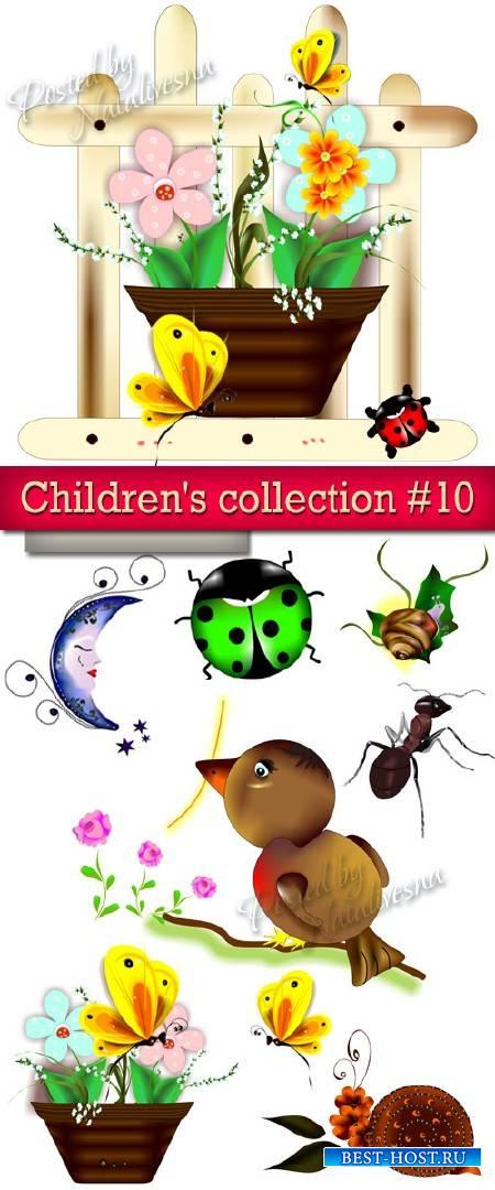 Детская коллекция # 10 в Векторе – Мир детства