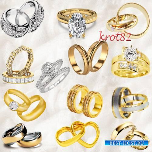 Кольца на прозрачном фоне – Обручальные и помолвочные кольца