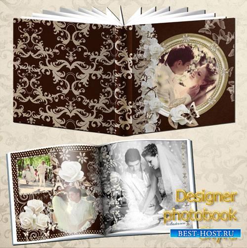 Шаблон свадебной фотокниги – Любовь похожая на сон