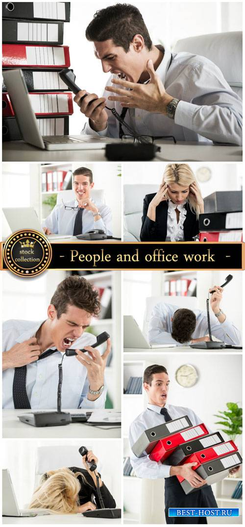 People and office work - stock photos