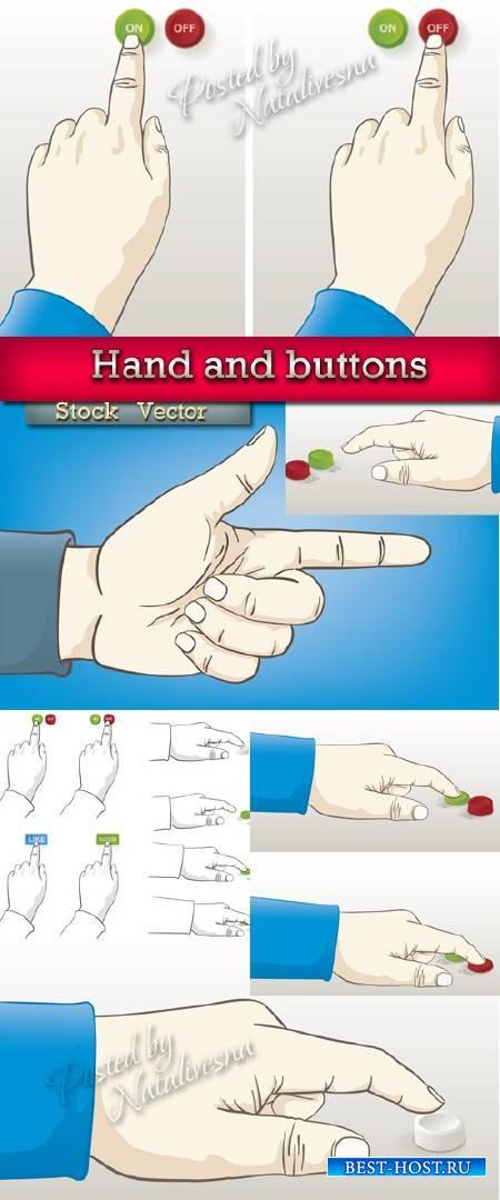Рука и кнопки в Векторе