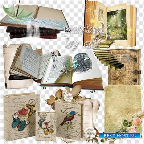 Книги, бумага - клипарт в png