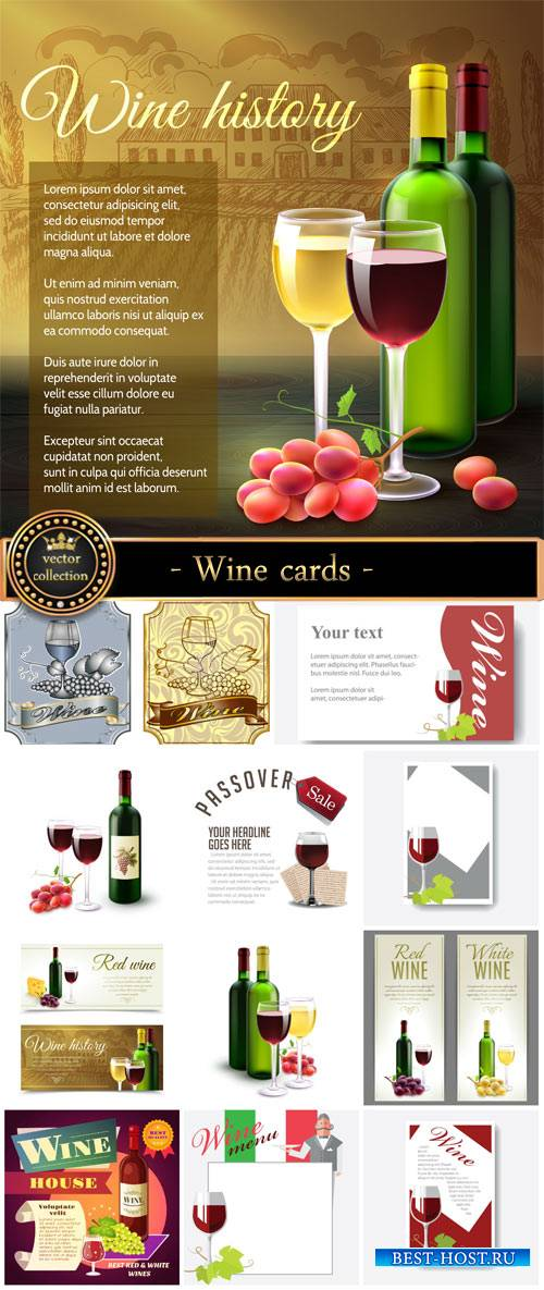 Wine, vector cards and backgrounds