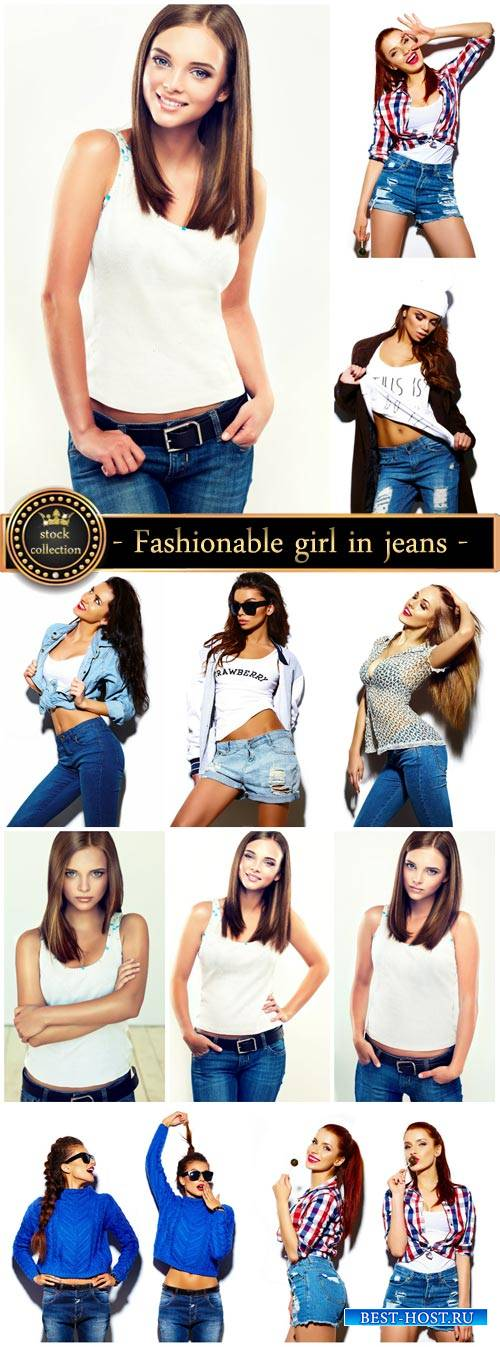 Fashionable girl in jeans - Stock Photo