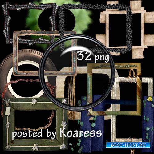 Png клипарт для дизайна - Оригинальные рамки на прозрачном фоне