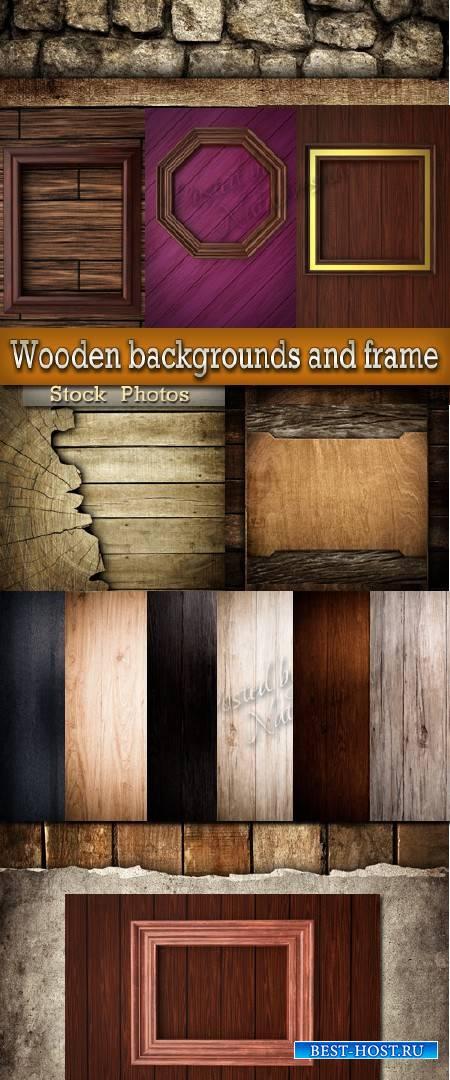 Деревянные цветные фоны с композициями из рамок