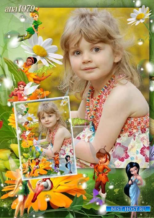 Рамка для фотошопа – Цветочные феи